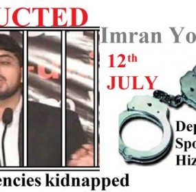 imran-yousafzal-abduct