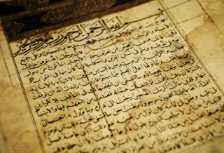 Old Quranic Manuscript