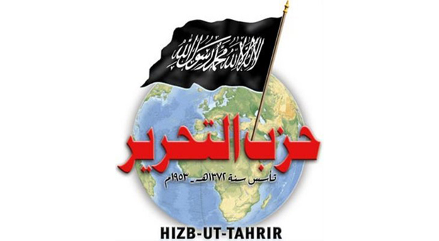 hizb-logo