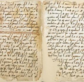 oldest-quran