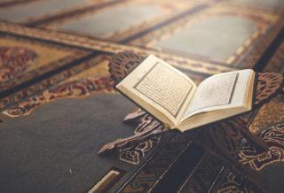 Quran Open